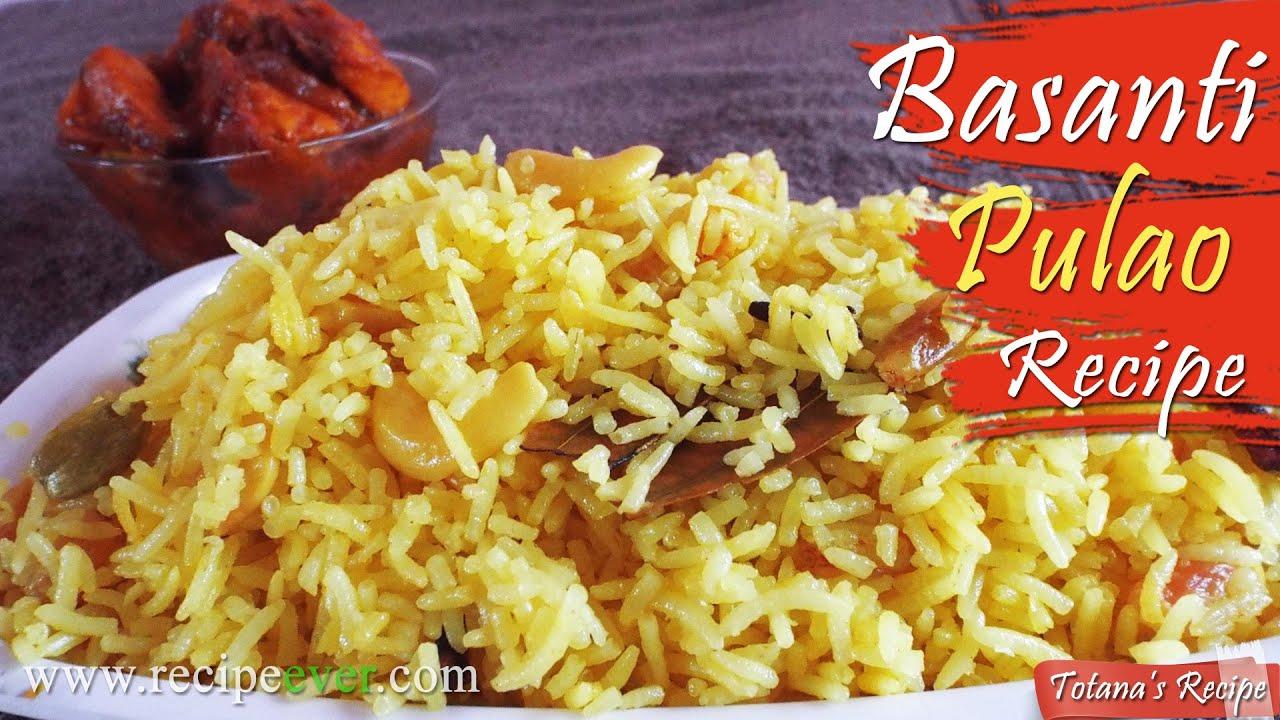 Bengali basanti pulao recipe bengali breakfast recipe simple bengali basanti pulao recipe bengali breakfast recipe simple pulao recipe forumfinder Image collections