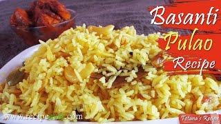 Rice Pulao  | Sweet Bengali  Basanti Pulao Recipe | Bengali breakfast recipe |  Simple Pulao Recipe