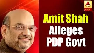 Kaun Jitega 2019 FULL(23.06.18): Amit Shah Alleges PDP Govt Ignored The Interests Of Jammu