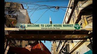 Lighthouse Market - Audio Slideshow