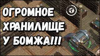 АФК Рейды и ОБОРОНА БАЗЫ - Frostborn: Coop Survival