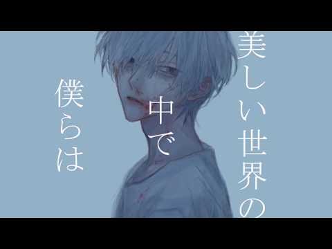 インスタント - BIN(Official Video)