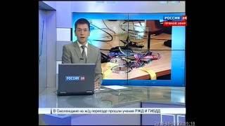 """Киберспорт официально признали спортивной дисциплиной, """"Вести-Иркутск"""""""