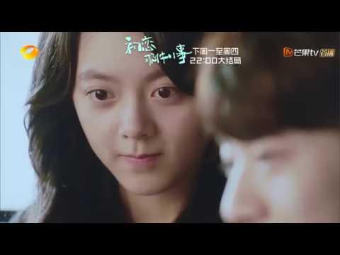 初恋那件小事 Episode 29 A little Thing called first love Jealous