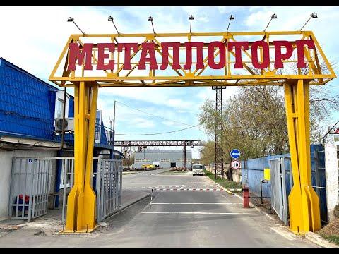 Металлоторг Орел. металлобаза. продажа металлопроката,