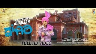 Jhanjhar | Vijay Yamla | Full HD Video | New Punjabi Songs 2017 | UK Music Records