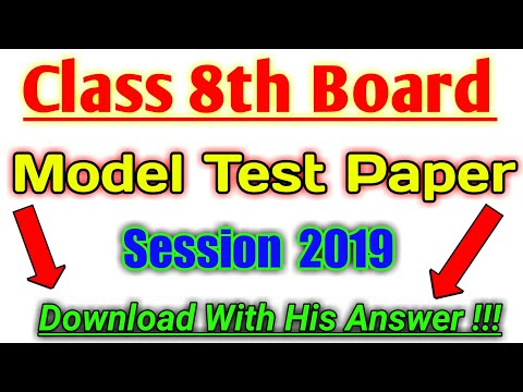 Jac Board class 8th Model Test / Question Paper 2019 Download All Subject with Answer 🔥🔥