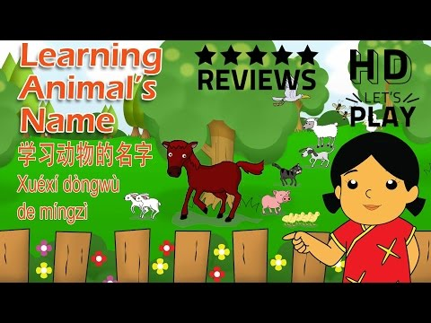Music English And Chinese | Nursery Rhymes | Animal's Name With Fang-fang