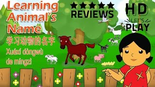 Music English and Chinese | Nursery Rhymes | animal