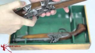 Дуэльные пистолеты, 19 век