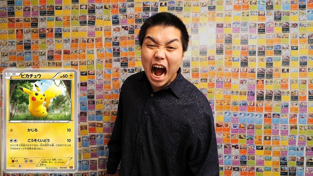 【がーどまん】友達の家の壁をポケモンカードにしてみた【ドッキリ】