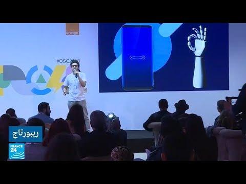 ابتكار أول يد اصطناعية ذكية تونسية الصنع لمبتوري الأيدي