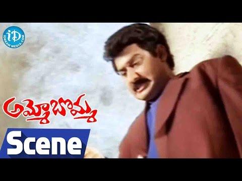 Ammo Bomma Movie Scenes - Suman Introduction    Rajendra Prasad    Uma Shankari