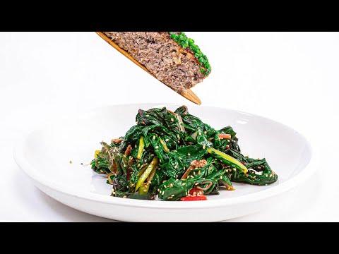 How To Make Rainbow Chard Salad By Rachael