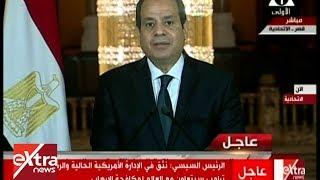 الآن | الرئيس السيسي: لن تتردد في توجيه ضربات لمعسكرات التي تأوي الإرهاب داخل البلاد وخارجها