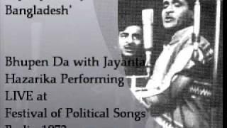 Video Joi Joi Nobojato Bangladesh | জয় জয় নৱজাত বাংলাদেশ । Dr Bhupen Hazarika LIVE@Berlin download MP3, 3GP, MP4, WEBM, AVI, FLV Juni 2018