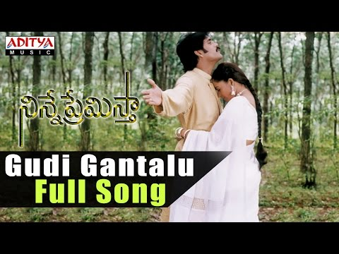 Gudi Gantalu Full Song ll Ninne Premista Songs ll Nagarjuna, Soundarya