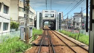京急逗子線 三線軌条区間の前面展望 神武寺~金沢八景 Double gauges and unusual railroad switchs of Keikyu Zushi Line (2019.5)