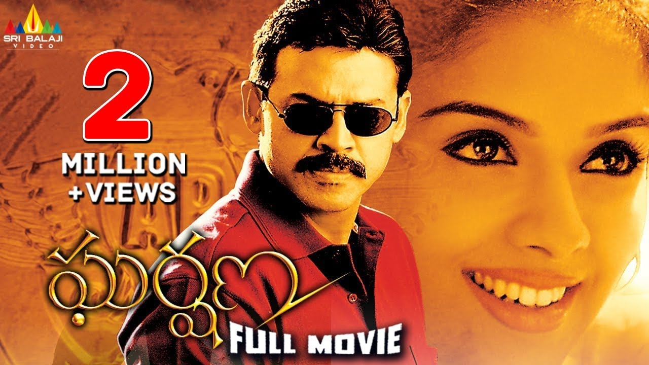 Download Gharshana Telugu Full Movie | Telugu Full Movies | Venkatesh, Asin, Gautham Menon