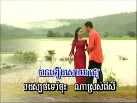 yob 12 kert ( khmer karaoke sing a long )