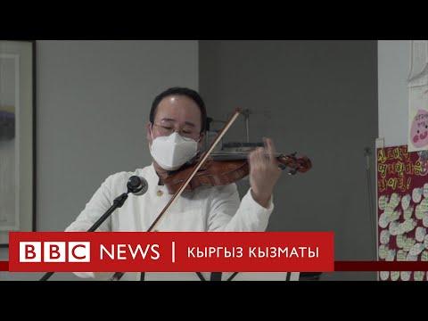 Би-Би-Си ТВ жаңылыктары (2.04.20) - BBC Kyrgyz