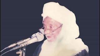 Dua Shykhul Hadith Hazrat Allama Hafiz Nur Uddin Ahmed Gohorpuri(rah)