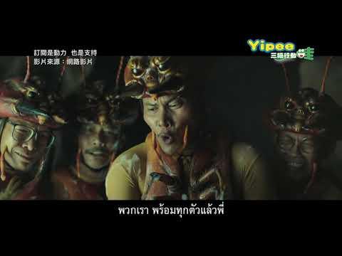 泰國趣味廣告大雜燴(三)