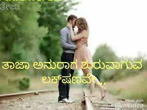 Banu kempadanthe Abhay movie lyric song
