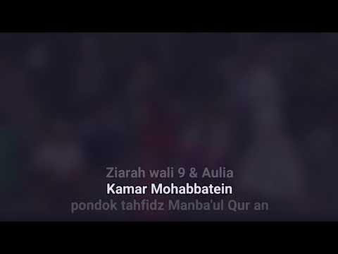 Qasidah Cinta Tanah Air (diamlah) Pondok Tahfidz Manbaul Qur'an (video 1 Agu 2017)