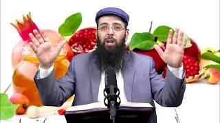הרב יעקב בן חנן - שיעור לעשרת ימי תשובה מנהגים וסגולות מהאר''י הקדוש