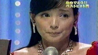 2006年ごろのカルビーポテトチップスのCMです。国仲涼子さんが出演され...