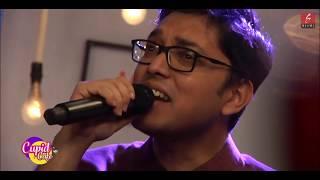Ami Ajkal Bhalo Achhi (Unplugged) | Anupam Roy