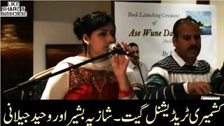 Traditional kashmiri song, shazia bashir