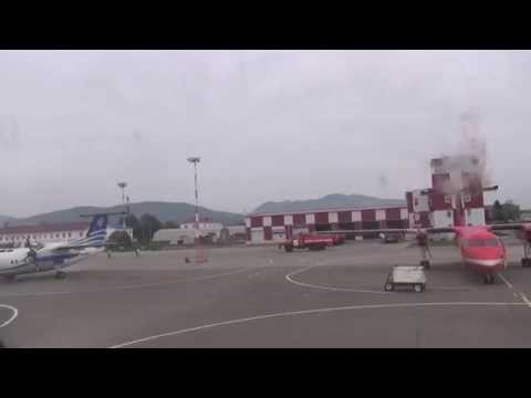 Landing at the airport Yuzhno Sakhalinsk A321 Asiana Airlines 2014 06 06
