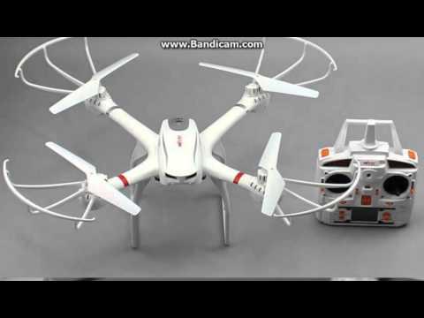 Profession Drones MJX X101