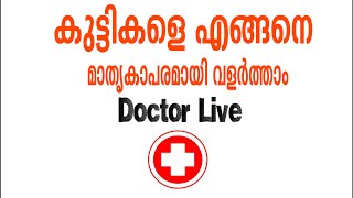 Doctors Live 02/07/15