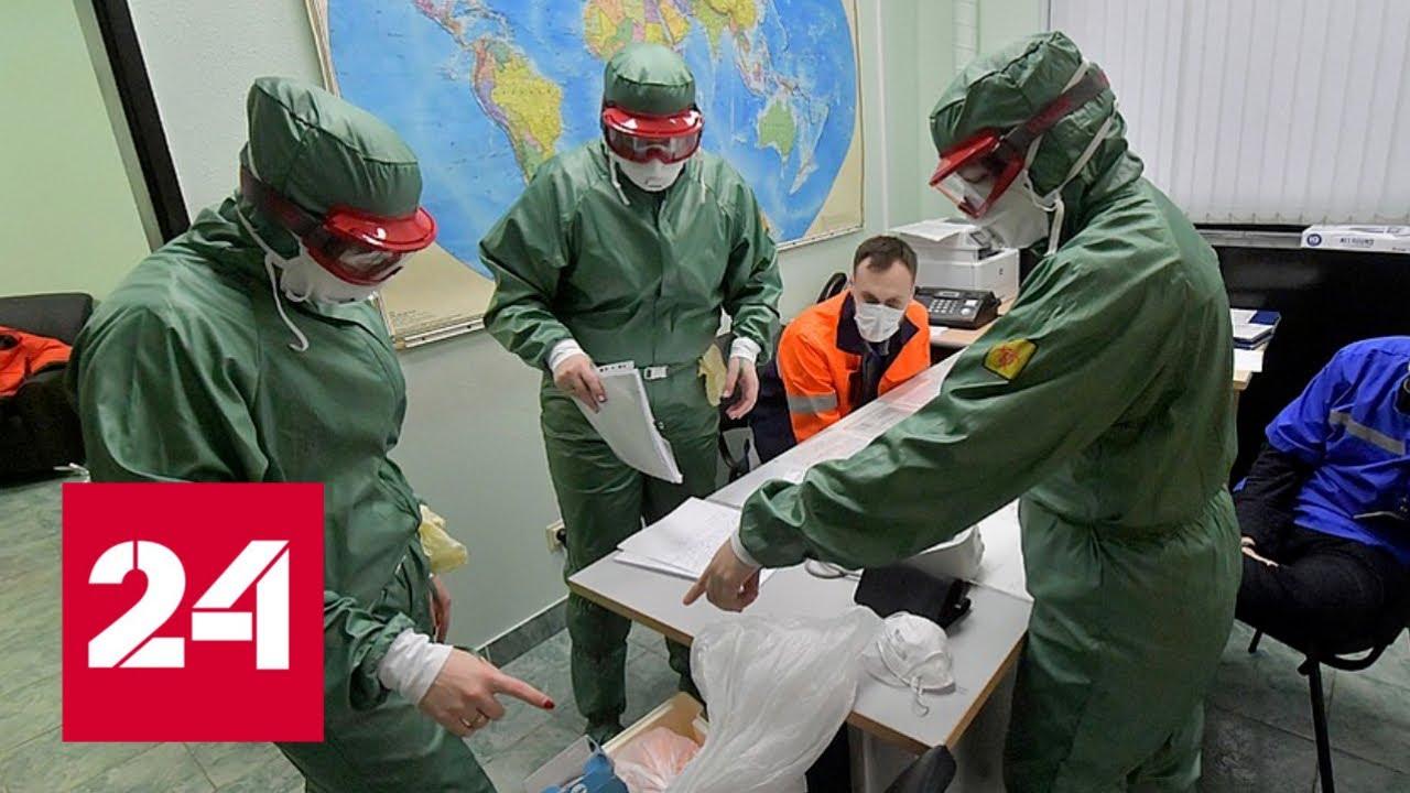 Коронавирус. Правительство запретило вывозить из России маски и бахилы. 60 минут от 04.03.20