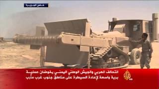 عملية برية واسعة للتحالف والجيش الوطني اليمني