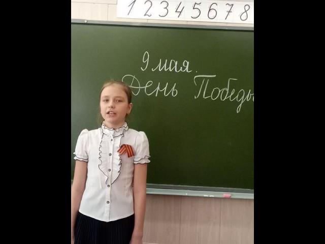 Изображение предпросмотра прочтения – МиленаКосых читает произведение «Спасибо всем, кто жизнь отдал» ДмитрияСергеевичаРыбакова