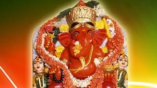 Siddhivinayak Ganpati Gajanan -  Hindi Devotional Song