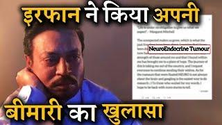 Irrfan Khan Revealed His Rare Disease on Social Media