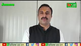 JK First News Penumbral Lunar Eclipse not visible in India on 5 july 2020.  Jammu kashmir : Today sh
