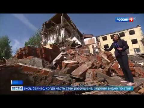 Снос комплекса исторических зданий на Садовнической улице
