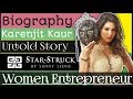 Sunny Leone Biography in Hindi | Untold Story | Women Entrepreneur