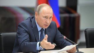 Путин проведет заседание Госсовета 26 декабря: Трансляция «Якутия 24»