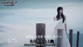 삼촌천당(三寸天堂,한글자막) -步步惊心OST