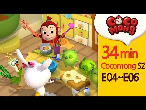 Download [Cocomong English Season2] full episodes 4-6 HD