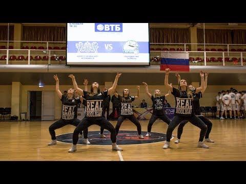 """Танцевальный коллектив """"Mojito"""" на матче ЮУрГУ-Челбаскет"""