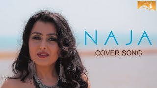 New Punjabi Songs 2017 | Na Ja(Cover Song) Female Version | Shreya Khanna | Latest Punjabi Song 2017