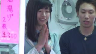 東京タワーにて行われたイベントの様子。
